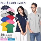 ( 5のつく日 ) ラルフローレン ポロシャツ ビッグポニー レディース メンズ POLO RALPH LAUREN ブランド 半袖 服 母の日 2021 春 夏 父の日