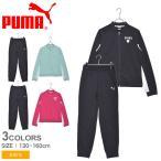 ( エントリーで誰でも+4%〜2/26(金) ) プーマ セットアップ キッズ ジュニア 子供 PUMA トップス 無地 長袖 ブランド スウェット おしゃれ 運動 男の子 女の子