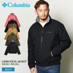 コロンビア アウター メンズ ロマビスタ スタンドネック ジャケット COLUMBIA PM3754 ブラック 黒 カーキ トップス ショート 服