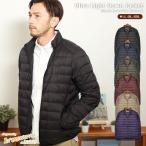 ( 半額以下 ) ダウン レディース ジャケット メンズ 40代 30代 50代 安い 軽量 温かい 防寒 アウター 服