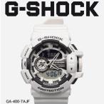 ( お取り寄せ商品 ) Gショック 腕時計 ジーショック メンズ CASIO カシオ ハイパーカラーズ GA-400-7AJF ギフト 誕生日 プレゼント 男性 G-SHOCK