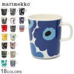 マリメッコ マグカップ 250ml コップ 食器 キッチン用品 誕生日 プレゼント 女性 人気 ブランド 北欧雑貨