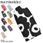 マリメッコ 鍋つかみ オーブンミトン MARIMEKKO 幾何学 総柄 カラフル キッチン用品 北欧雑貨 ブランド