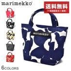 マリメッコ MARIMEKKO トートバッグ セイディ トート レディース 北欧雑貨 鞄 花柄 クリスマス ブランド