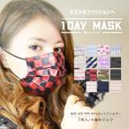 ( 20%クーポン対象 ) 不織布マスク カラー 柄入り おしゃれ 可愛い レディース メンズ 使い捨て ふつうサイズ 7枚セット ( ゆうパケット可 ) 夏 父の日