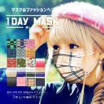 ( 20%クーポン対象 ) 不織布マスク カラー 柄入り 和柄 和風 色 レディース メンズ 使い捨て ふつうサイズ 7枚セット ( ゆうパケット可 ) 夏 父の日