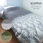 クリッパン ブランケット ミナ ペルホネン ハウスインザフォレスト 130cm×180cm ウール シングル 毛布 1人用 防寒 寝具 ソファ