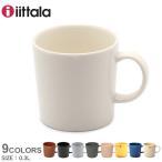 イッタラ 皿 食器 ティーマ マグカップ 0.3L コップ 北欧雑貨 人気 ポイント消化 キッチン用品 新生活 プレゼント TEEMA MUG ブランド