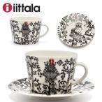 イッタラ コーヒーカップ&ソーサー セット 200ml 15cm IITTALA 北欧雑貨 人気 おしゃれ 食器 キッチン用品 ブランド クリスマス