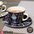 イッタラ コーヒーカップ&ソーサー セット 200ml 15cm ブルー IITTALA 北欧雑貨 人気 おしゃれ 食器 キッチン用品 ブランド クリスマス