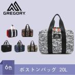 グレゴリー GREGORY ボストンバッグ CLASSIC クラシック XS DUFFLE BAG ダッフルバッグXS メンズ レディース 20L 大容量 送料無料 父の日 母の日