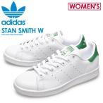 ショッピングadidas originals アディダス オリジナルス adidas Originals スニーカー  STAN SMITH W スタンスミス W レディース