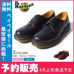(予約販売) ドクターマーチン DR.MARTENS シューズ 1461 3ホール ギブソン 11838002 メンズ レディース 靴 シューズ
