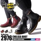 ドクターマーチン シューズ メンズ レディース 2976 チェルシー ブーツ DR.MARTENS 2227001 22227600 ブラック 黒 レッド 赤 靴