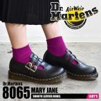 ドクターマーチン レディース メンズ シューズ 8065 メリージェーン 8065 MARY JANE R12916001