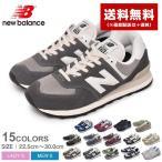 ニューバランス スニーカー メンズ レディース ML574 NEW BALANCE ML574 ブラック 黒 ネイビー 紺 シューズ ブランド カジュアル