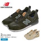 (セール) ニューバランス スニーカー メンズ CM996 NEW BALANCE CM996ND CM996NG グリーン カーキ ベージュ 靴 シューズ 通勤 通学 定番