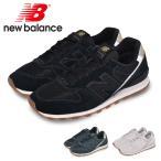 ニューバランス スニーカー レディース WL996 NEW BALANCE WL996 ブラック 黒 ホワイト 白 靴 シューズ シンプル 定番 人気