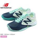 NEW BALANCE ニューバランス テニスシューズ WC996BB2 レディース 靴 青 オールコート スニーカー