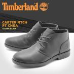 ティンバーランド TIMBERLAND カーター ノッチ プレーントゥ チャッカ ブーツ メンズ 革靴