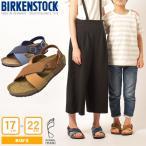 (セール) BIRKENSTOCK ビルケンシュトック サンダル グアムストラップ 普通幅 キッズ ジュニア 子供用 コンフォート