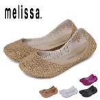 メリッサ パンプス キッズ ジュニア 子供 ミニメリッサ カンパーナパペル MELISSA 32996 ブラック 黒 ベージュ ピンク ジグザグ
