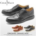 ショッピングコールハーン コールハーン COLE HAAN オリジナルグランド ウイングチップ カジュアル シューズ メンズ