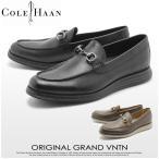 (セール) コールハーン COLE HAAN オリジナルグランド ベネチアンビット カジュアル シューズ メンズ