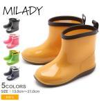 レインブーツ キッズ ジュニア 子供 長靴 MILADY ML468 ブラック 黒 ネイビー グリーン レインシューズ シューズ 靴 雨 ミレディ