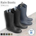 (ポイント5%) レインブーツ インヒール  TO-248 レディース 長靴 靴 シューズ 雨靴 トドス TODOS