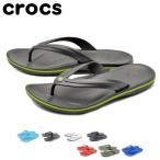 クロックス crocs クロックバンド フリップ サンダル メンズ レディース