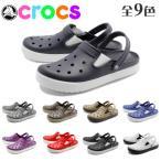 ショッピングサボ クロックス CROCS crocs シティレーン クロッグ サンダル メンズ レディース 【海外正規品】 くろっくす