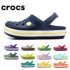 クロックス サンダル キッズ ベビー ジュニア 子供 クロックバンド キッズ CROCS 204537 ネイビー グレー グリーン 靴 シューズ
