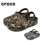 クロックス サンダル メンズ レディース クラシック プリンテッド カモ クロッグ CROCS 206454 グレー グリーン 迷彩 靴 ビーチ