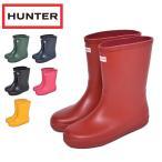 ハンター HUNTER レインブーツ 長靴 キッズ KIDS FIRST CLASSIC KFT5003RMA ジュニア 子供 おしゃれ レインシューズ 雨