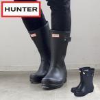 ハンター レインブーツ メンズ オリジナル ショート HUNTER MFS9000RMA ブラック 黒 シューズ ラバー ブーツ 靴 長靴 雨具 防水