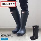 (セール) ハンター レインシューズ メンズ オリジナル トール HUNTER MFT9000RMA ブラック 黒 シューズ ラバー ブーツ 靴 長靴 雨具 防水