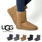 (セール) アグ ムートンブーツ クラシック ショート II UGG 5825 1016223 レディース CLASSIC 靴 防寒 ブーツ