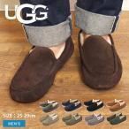 UGG アグ モカシンシューズ メンズ M アスコット M ASCOT 1101110 靴 定番 人気 カジュアル
