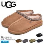 UGG アグ スリッポン タスマン TASMAN 5950 メンズ 羊毛 靴 もこもこ シューズ 通勤 通学 室内 室外 シープスキン