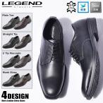 ビジネスシューズ メンズ 本革 紳士靴 カジュアル プレーントゥ ドレスシューズ おしゃれ レザー 通勤
