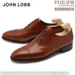 JOHN LOBB ジョンロブ ドレスシューズ メンズ フィリップ 2 PHILIP II 506150L 革靴 レザー チェスナット