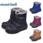 モンベル ブーツ スノーブーツ キッズ ジュニア 子供 パウダーブーツ Kids MONTBELL 1129578 ブラック 黒 ブルー 紫 黄色 靴 シューズ