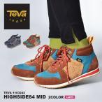 (セール) TEVA テバ スニーカー レディース HIGHSIDE 84 MID 1103242 靴 シューズ アウトドア