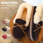ミネトンカ モカシン レディース アルパイン シープスキン 靴 シューズ MINNETONKA もこもこ 冬
