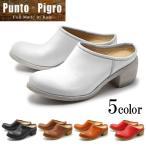 ショッピングサボ プントピグロ PUNTO PIGRO テキサス50 サボサンダル レディース