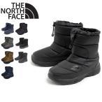 ザ ノースフェイス スノーブーツ メンズ レディース ヌプシブーティー ウォータープルーフ VI THE NORTH FACE NF51873