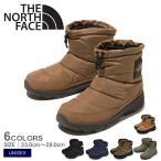 ザ ノースフェイス ウィンターブーツ メンズ レディース ヌプシ ブーティー ウォータープルーフ THE NORTH FACE NF52076