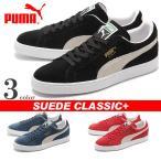 ショッピングプーマ プーマ PUMA スニーカー スウェード クラシック ECO メンズ