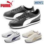 ショッピングプーマ プーマ PUMA スニーカー プーマ チューリン メンズ